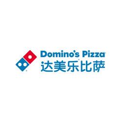 Domino's Pizza China